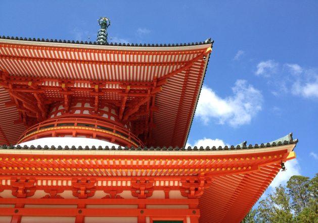 Viaggio in Giappone, alla ricerca dell'armonia